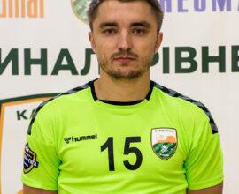 Павло КОНЦЕБА