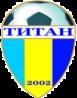 Титан (Покровське)